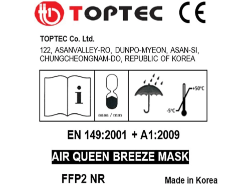 toptec ce